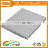 Replacement 97133-4L000 car cabin air filter                                                                                                         Supplier's Choice