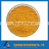 High Quality First Supplier Coenzyme Q10 Bulk