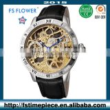 FS FLOWER - Top Design Of Skeleton Mechanical Watch For OEM ODM Order Mens Watches