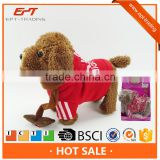 Lovely battery operated plush animal dancing dog with music