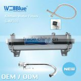 2013 Hot Selling Whole House Water Filters System( 2600L/HR Remove 99.9% colloid,sedment, rust )