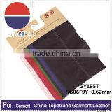 2015 High quality pu leather dye for furniture Factory direct sale