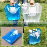 Portable Folding Water Bag / outdoor Water Carrier Storage / folding water bottle water bag