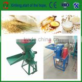 mini mill Flour Making Machine Maize machines