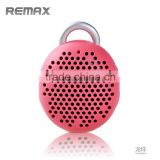 Remax Dragon Ball Colorful Mini Multi-link Portable Wireless Speaker with Mountaineering Buckle Outdoor Bluetooth 3.0 Speaker