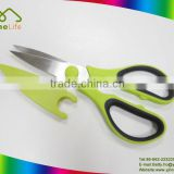 Multifuntion detachable soft handle kitchen refrigerator scissors paper scissors with magnetic cover