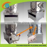 poultry plucking machine and Scalder for sale from China