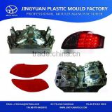 Zhejiang OEM Plastic injection Auto Lamps Shell Mould/Plastic Injection Car Lights shell Mold/Auto Lamp Cover Mould Manufacturer