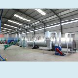 Rotary Cylinder Dryer For Wood/Saw Dust/Coal Drying Machine