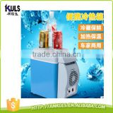 12V car freezers cooler portable Mini refrigerator