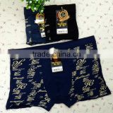 sexy underwear boxers shorts and for men underwear fashion high quality bamboo fiber sexy boxer shorts