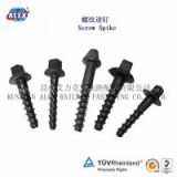 rail screw spike, railway spike, railroad fastener screw spike for wooden sleeper
