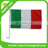 Car Flags/ Car Window Flags/ Country Flags