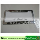 china alibaba gold supplier license plate manufacturer, auto world metal license frame for any car brand HH-licence plate-(75)
