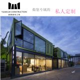 ZHW shipping container office block by manufacturer