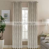2016 Free Sample Customized Fashion ready made curtain fabric supply
