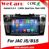 Wecaro WC-JJ8093 Android 4.4.4 car dvd player for JAC J5 B15 with radio 3G wifi playstore