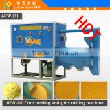 2016 hot sale 250-350kg 6FW-D1 low price electric mini corn mill machine for small business