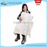 NC-MS-006 Breathable Cotton Nursing Breastfeeding Cape Top Cover