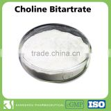 High quality Food additives Nutritional supplement CAS 87-67-2 99% Choline Bitartrate