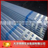 Manufacturers preferential supply ASTM A53B,ASTMA106B,ASTMA210A1,ASTMA315B galvanized steel pipes