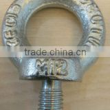 DIN580 Eye Bolt rope clamp clip