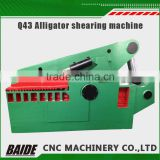 Hydraulic alligator shear cutting machine/ Waste scrap sheet shears/alligator scrap metal cutting machine