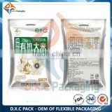 OEM Product Heat Seal Plastic Rice Bag, Laminating Pouch
