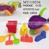 8pcs Set Kids Summer Toy Plastic Beach Toy Truck Pails Shovels Sand Castle Molds And Rubber Duck