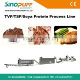 Vegetable Protein Food Extrusion Machine/Textured Soya Bean Protein Nuggets Production Machine