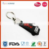 Pretty promotional silicone rubber key chain ring