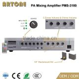 PA system 180W 3 zones audio power amplifier with MP3 /FM audio resource input in commercial sound system