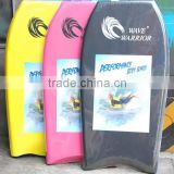 XPE IXPE EVA bodyboard /slick body board / eps bodyboard factory                                                                         Quality Choice