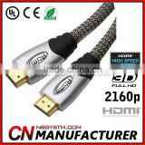 Good quality HDMI CABLE 1.4 1080p fits LED PS3 SKY HD VIRGIN 3D 1m