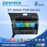 Car parts Accessories dvd gps player car dvd gps system For Kia K3 car dvd player gps navigation