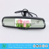 4.3 inch anti glare LCD car rearview mirror Auto-dimming monitor XY-2501