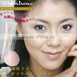 Monlune Pore Conceal Skin Brightening Foundation Base