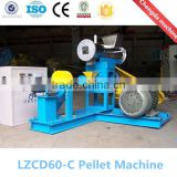 Good performance fish feed pelletizer machine, fish feed pellet mill, fish feed pellet plant