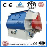 Poultry premix feed mixer