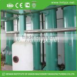 5-200 T/D Indonesia palm mini oil refinery plant with lowest China factory price