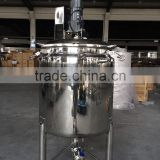 US Hot Sales Stainless Steel Dimple Jacket Fermenter tank/mixing tank/jacket conical fermenter