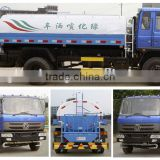 Dongfeng EQ5168GPST water tank truck