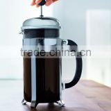 french press coffee maker , coffee grinder, french press coffee maker with coffee grinder set