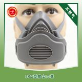 ShandingYIHU 307 Half Face Dust Gas Mask Respirator Safety Protective Face Mask Anti Dust Anti Organic Vapors PM2.5 Fog