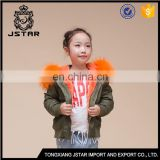 Made In China Fancy Kids Classic Jacket For Winters High Quality Varsity Jackets