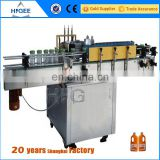 Wet melt paste plastic and glass bottle labeling machine