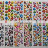 Nail Stickers Manufacturers Supply 3D Nail Sticker