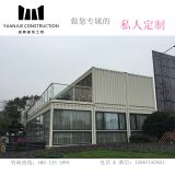 YK shipping container house office construction modification by manufacturer