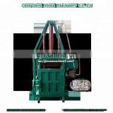 Used clothes and textile compress baler machine/hay baler machine/waste paper baler machine