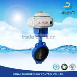From China Electric Flanged Butterfly Valve Stem